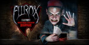 Atrox Factory