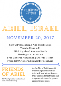 Ariel, Israel Birthday Celebration
