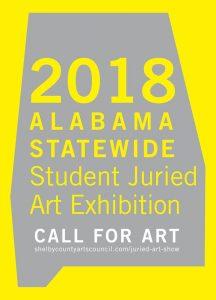 2018 High School Juried Art Show