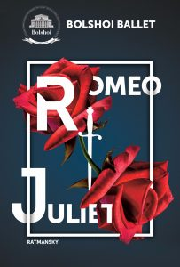 Bolshoi Ballet: Romeo and Juliet - A Cinema Event