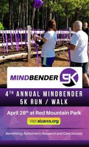 4th Annual Mindbender 5K Run/Walk