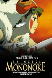 GKIDS Presents Studio Ghibli Fest 2018: Princess Mononoke