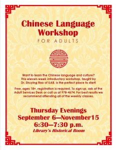 Chinese Language Workshop: Weekly Series