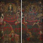 Slow Art Sunday: The Pure Land of Amitabha
