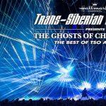 Trans-Siberian Orchestra 2018 Presented by Hallmar...