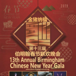 BCFA Chinese New Year Festival 2019