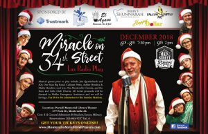 Miracle on 34th Street: Lux Radio Play