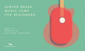Mason Music Spring Break Camp for Beginners