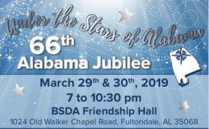 66th Annual Square Dance Jubilee