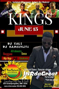 Father's Day Reggae/Afrobeats Party