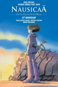 Nausicaä of the Valley of the Wind: 35th Anniversary