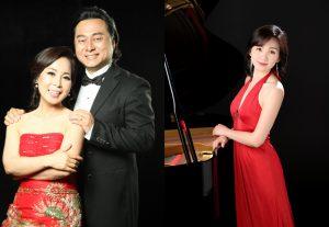 Korean Voices: Won Cho, Kyung Cho, and Eun-Hee Par...