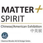 Matter and Spirit Exhibition at Samford University Art Gallery