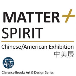 Matter and Spirit Exhibition at Samford University...
