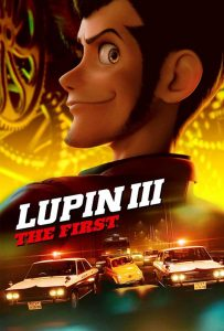 GKIDS Presents Lupin III: The First