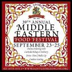 Saint George's Middle Eastern Food Festival