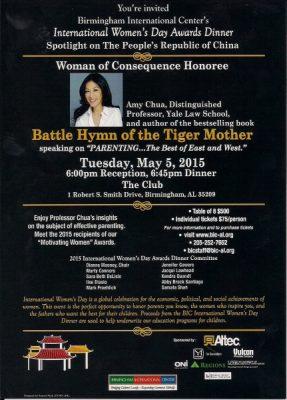 BIC International Women's Day Awards Dinner - Honoring Amy Chua, The Tiger Mom