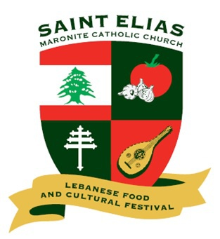 19th Annual Lebanese Food and Cultural Festival