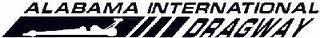 Drag Racing at Alabama International Dragway