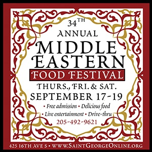 Saint George Middle Eastern Food Festival