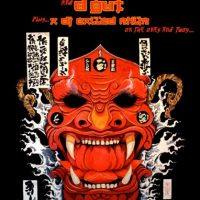 LBMX presents K.L.U.B. Monsta / Kenny Loften / D Gut / DJ Phlip