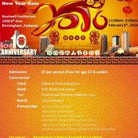 10th Annual Chinese New Year Festival