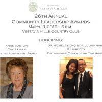 Vestavia Hills Community Leadership Awards