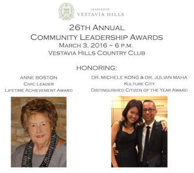 Vestavia Hills Community Leadership Awards