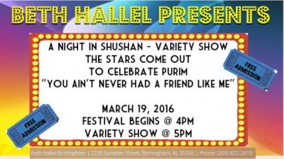 Purim Festival and Variety Show