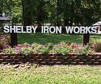 Shelby Iron Works Pancake Breakfast