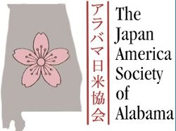 Japan-America Society of Alabama