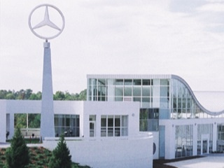 Mercedes-Benz Visitor Center