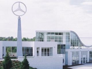 Mercedes-Benz Visitor Center